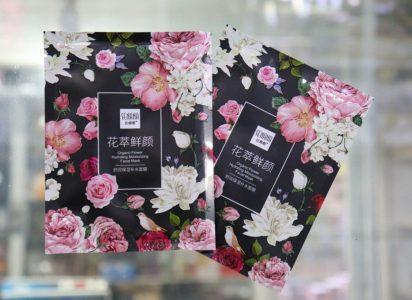 ماسک ورقه ای گل رز